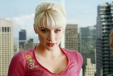 Image of Bryce Dallas Howard as Gwen Stacy